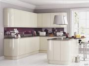 Кухня в стиле минимализма!