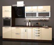 Кухня-''Жемчужина''-уникальной планировки!